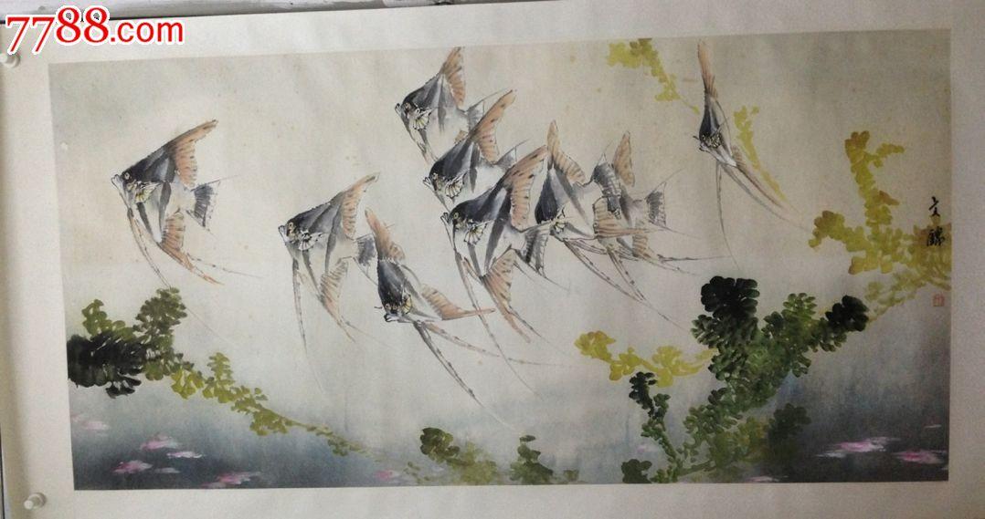 罗文锦《神仙鱼》【保真】_价格2000元【中国名家画廊】_第1张_7788图片