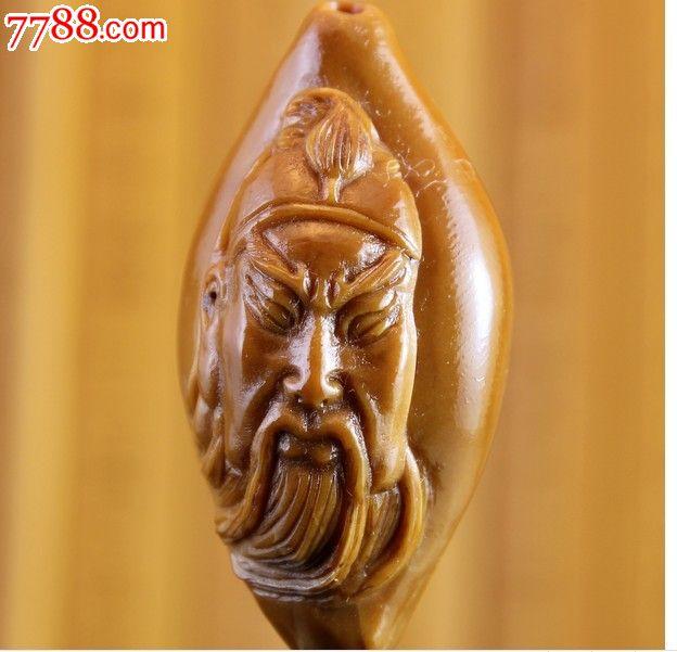 橄榄胡橄榄核雕刻核雕精品单核关公手串手链