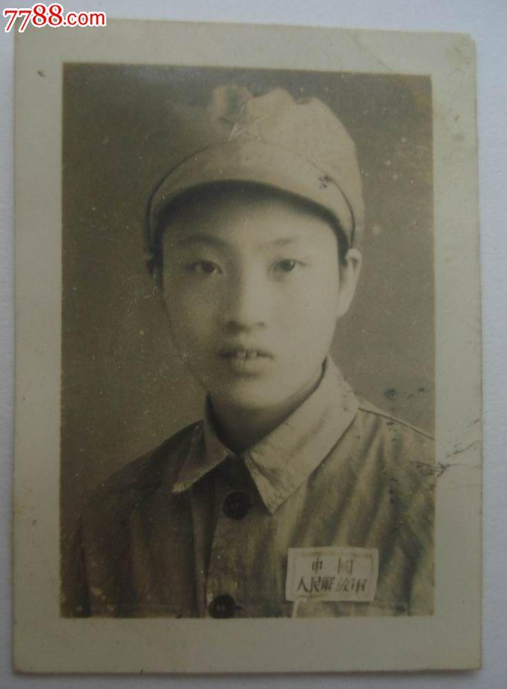 49年9月解放军女兵照片(背后有签名和时间)