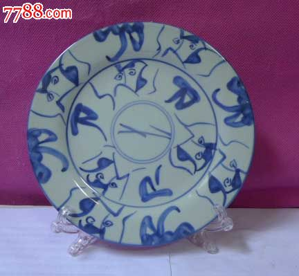 青花瓷手绘盘子;