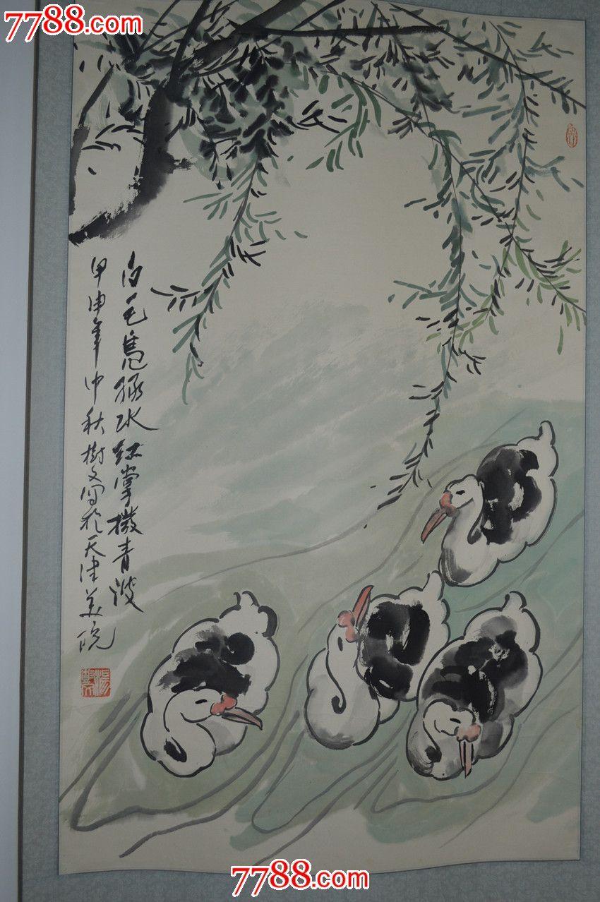 杨树文国画