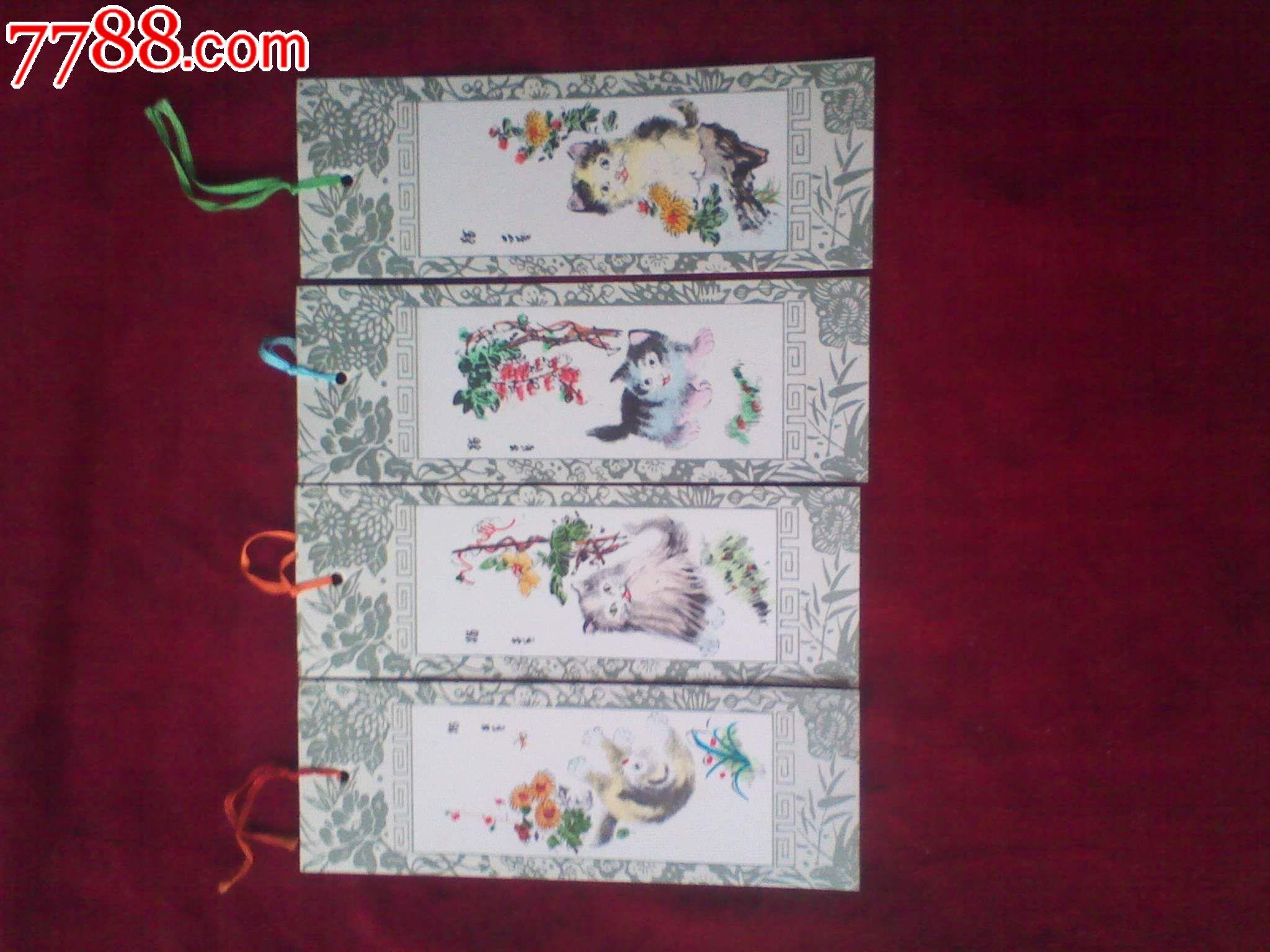 00      ·动物书签  10品 ¥80.00      ·山水风光  10品 ¥80.