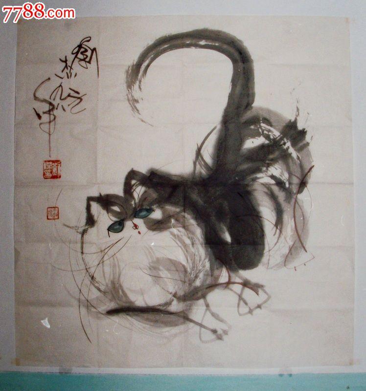 中国画花鸟画写意画收藏品