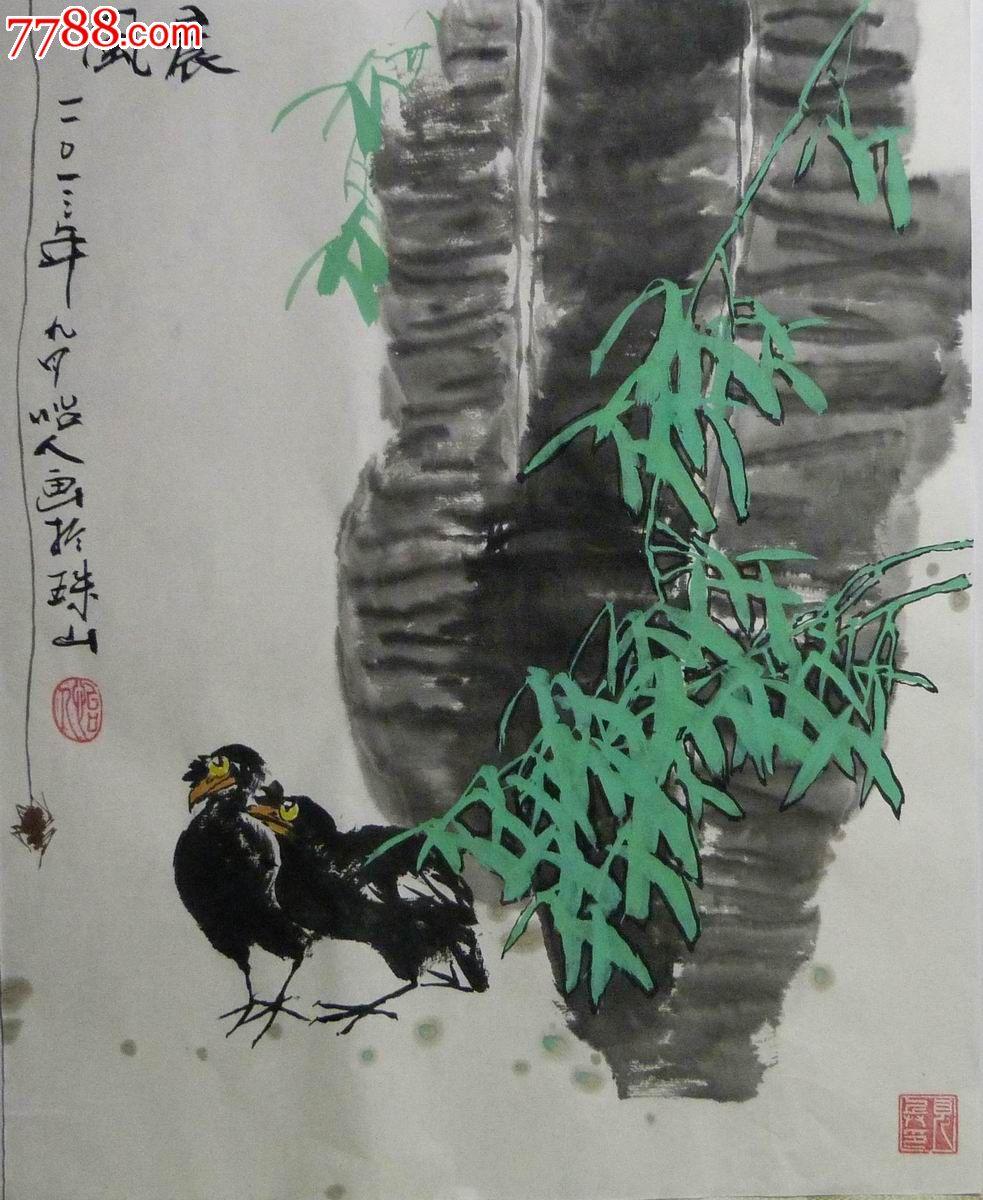 中国画写意花鸟画《晨风》