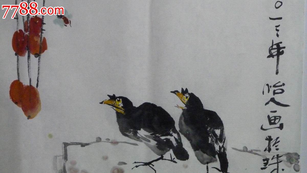 中国画写意花鸟画《秋趣》