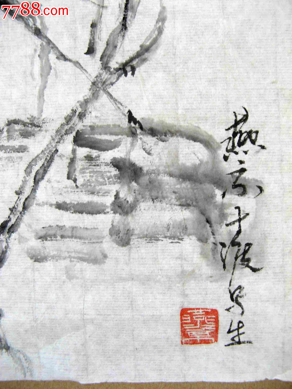 北京青年画家不错的一尺半横幅水墨树木画;《十渡写生