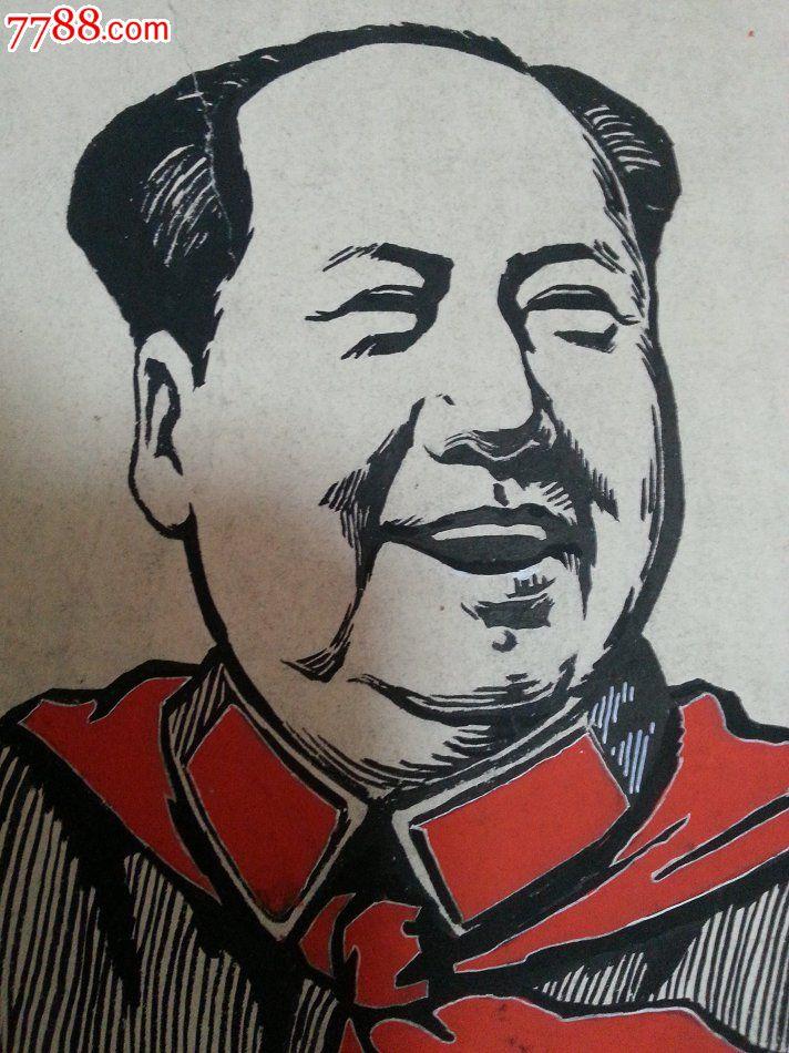 文革手绘毛主席宣传画