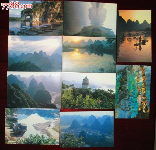 桂林山水明信片【1,2】两套全