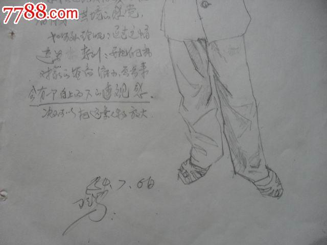 一张铅笔画人物素描