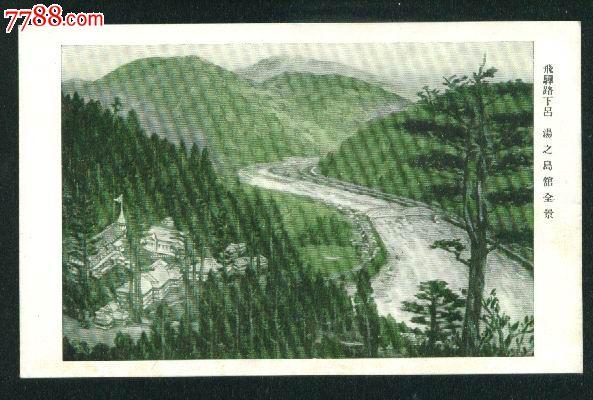早期日本绘画明信片---瀑布下的澡堂