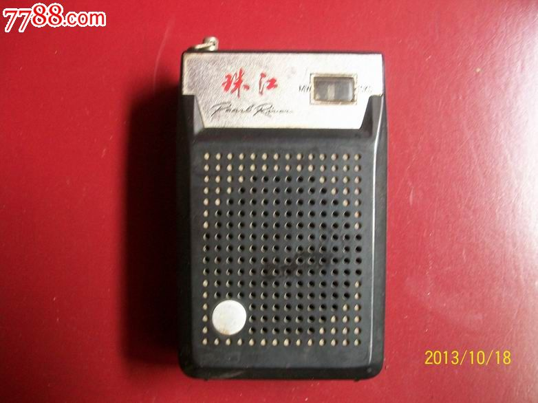 南京依维柯博士牌收音机接线图.