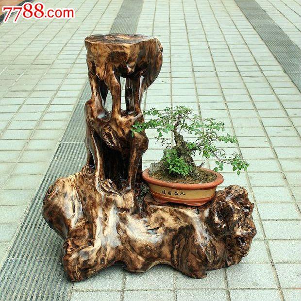 宜居品阁实木根雕木雕自然件柳木双层花架花台置物架ywd603