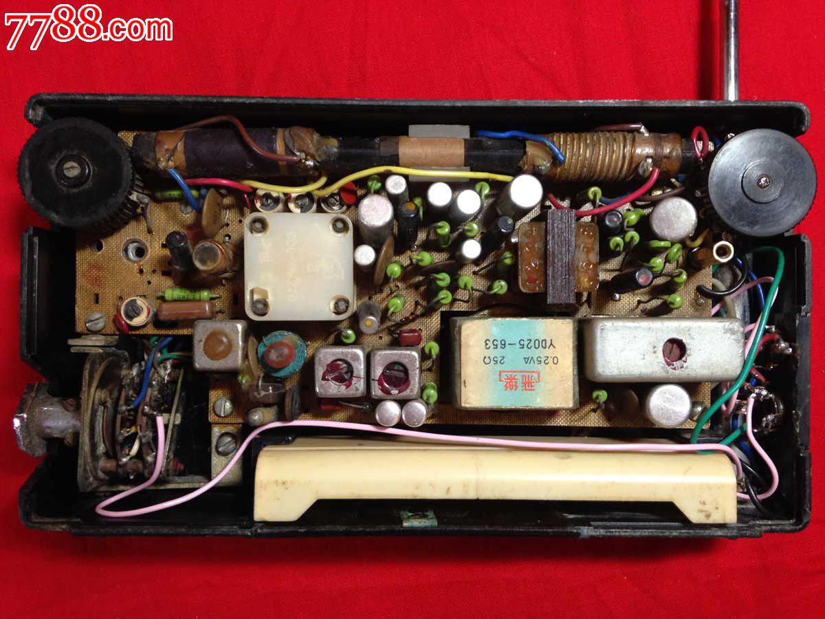 红旗703收音机