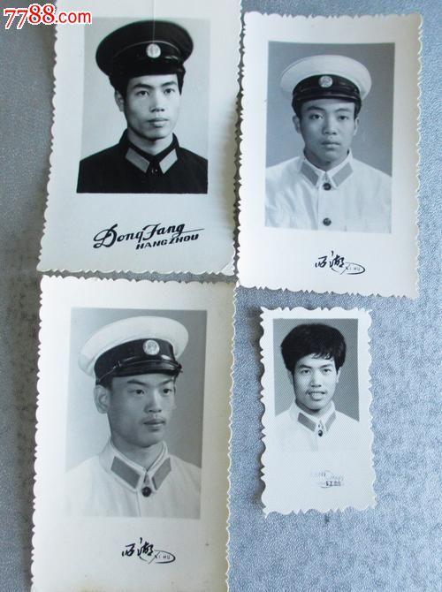 男军人军装照片四张