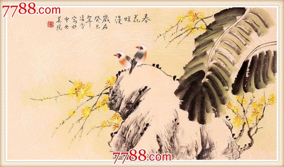 国画郭凌雪工笔画