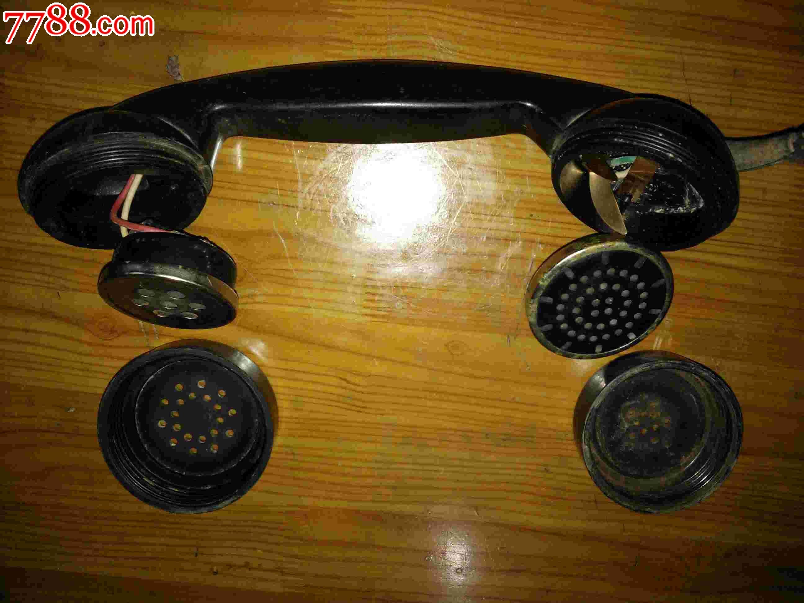 老式手摇电话机话筒