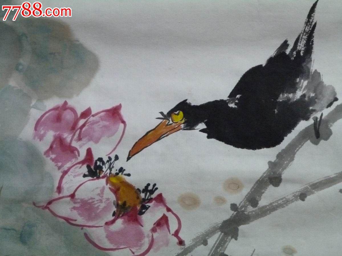 中国画写意花鸟画 冷碧