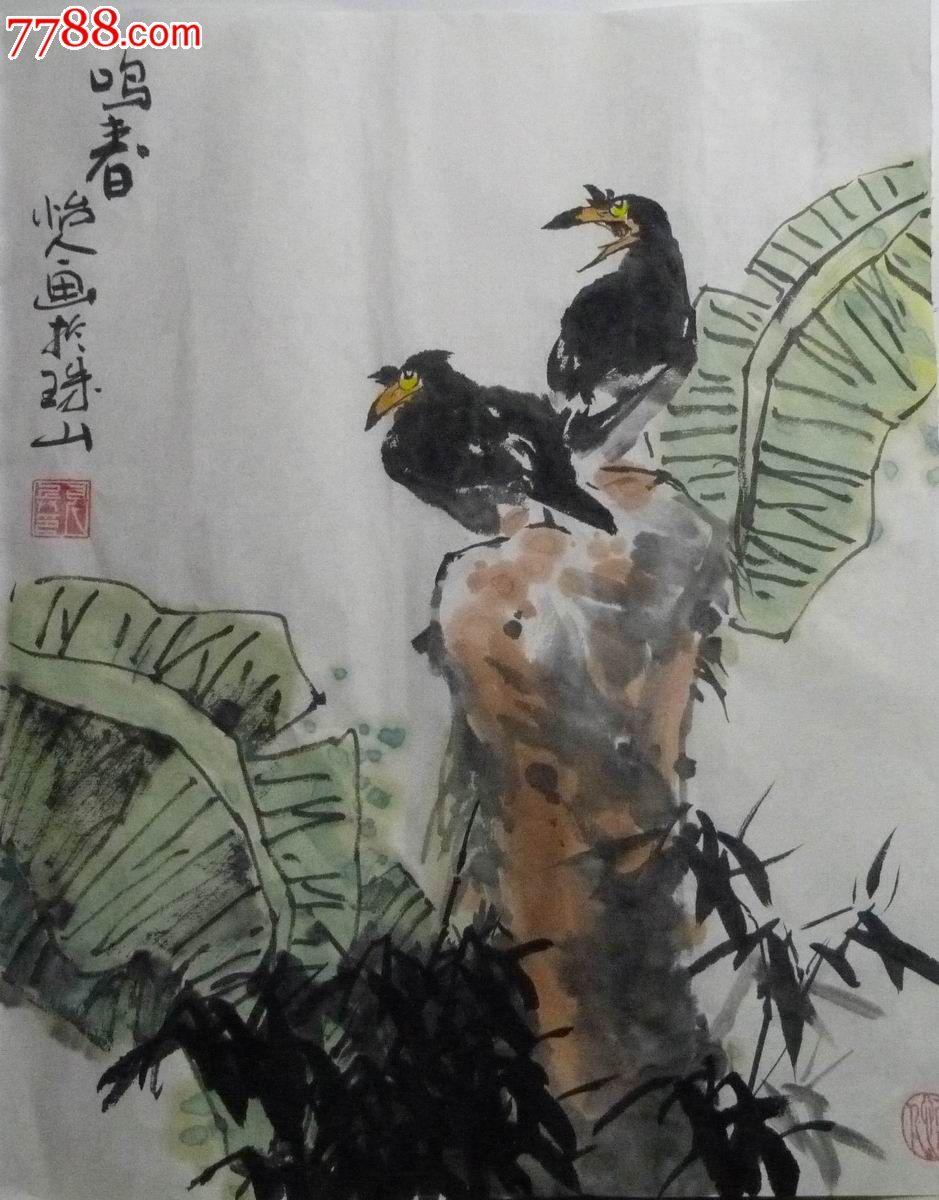 中国画写意花鸟画 鸣春