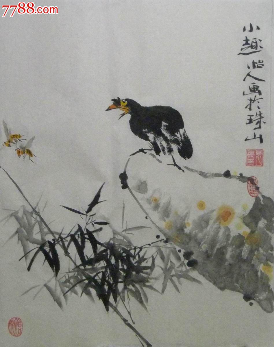 中国画写意花鸟画《小趣》
