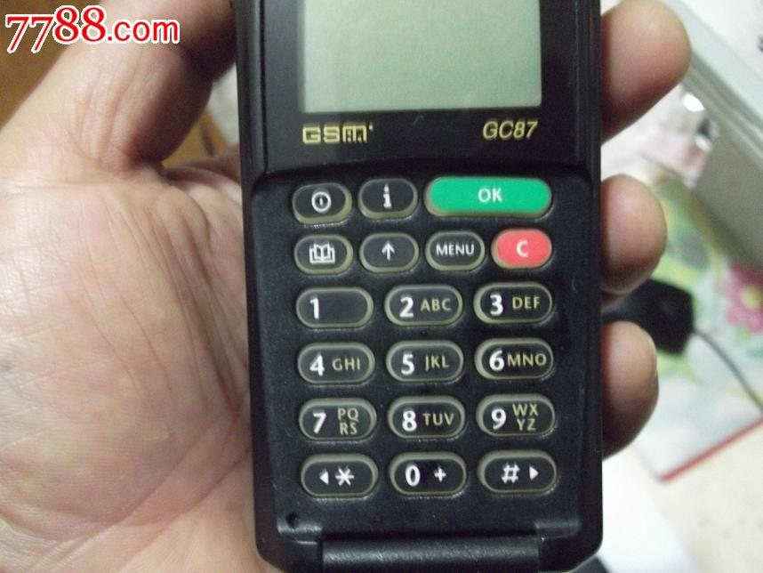 摩托罗拉老式手机!