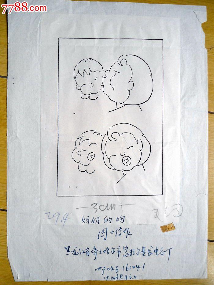 妈妈的吻_漫画/画册卡通_老张家杂货店漫画a妈妈圣诞老人3d图片
