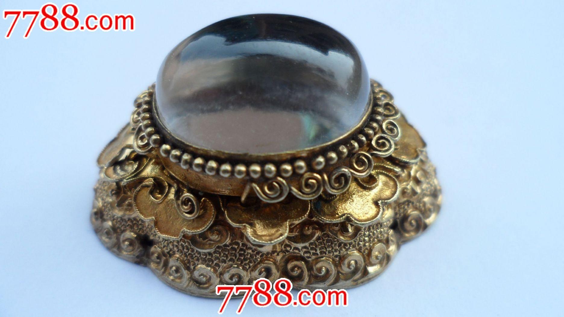 清朝银鎏金吉祥云水晶石官帽饰品,底座有印章