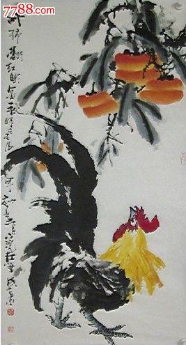 王盛兰国画字画水墨画花鸟山水图片