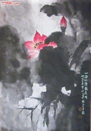 国画字画,花鸟画,水墨写意,王盛兰,荷花