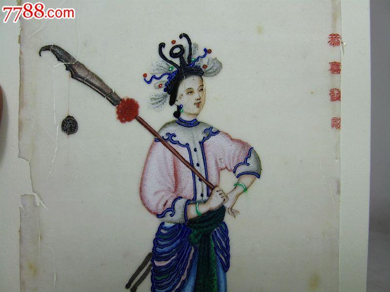 清代戏曲人物绘画灯草画