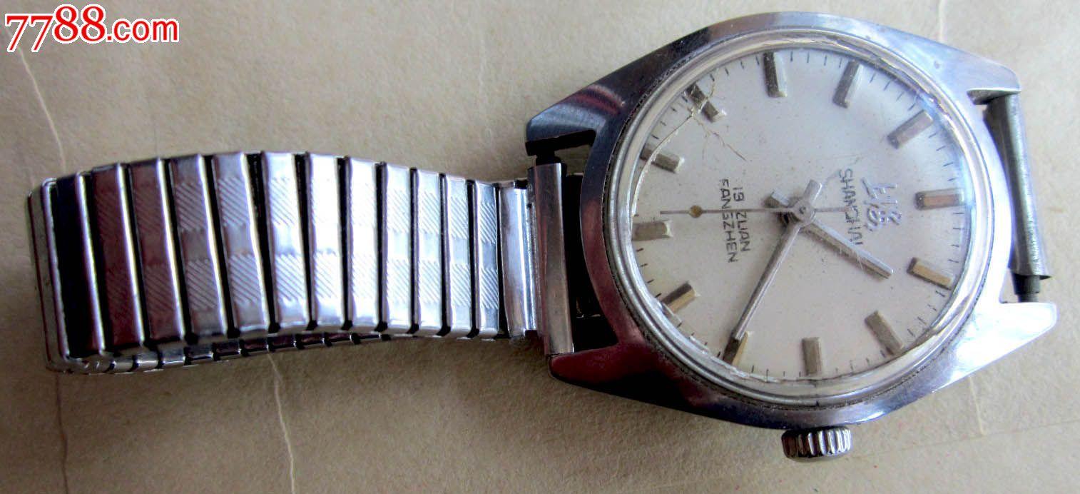 80年代老沈阳手表:走时中