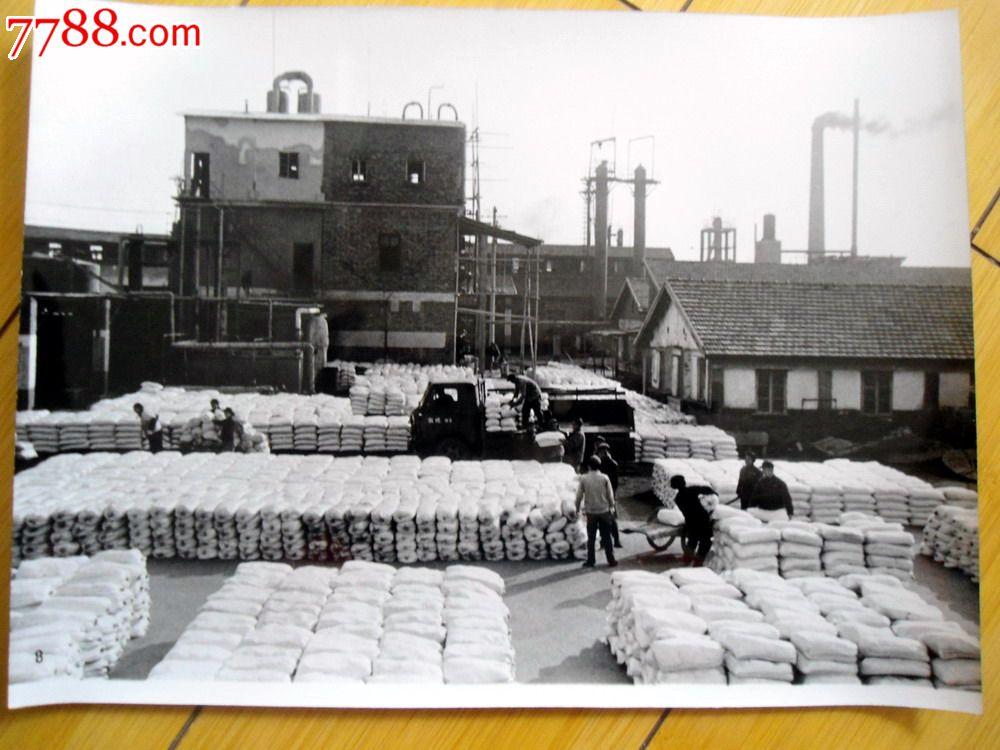 70年代的小型化肥厂-se20505134-7788收藏__中国收藏