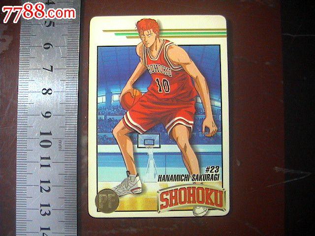 日本卡通漫画杂项篮球卡-._其他漫画卡_广东钱体育魔掌图片