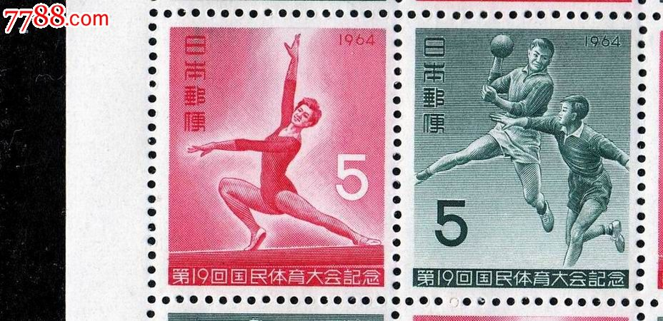 国民体育大会--体操平衡木和手球比赛.雕刻版二连全新