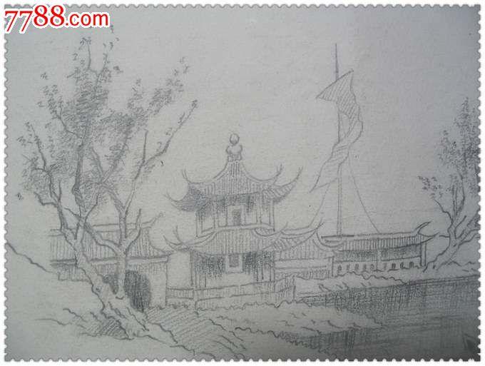一幅风景优美的民国手绘铅笔画