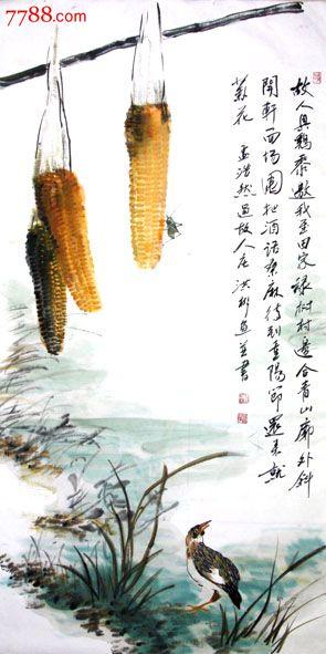 农家一角-价格:4000元-se20566398-花鸟国画原作