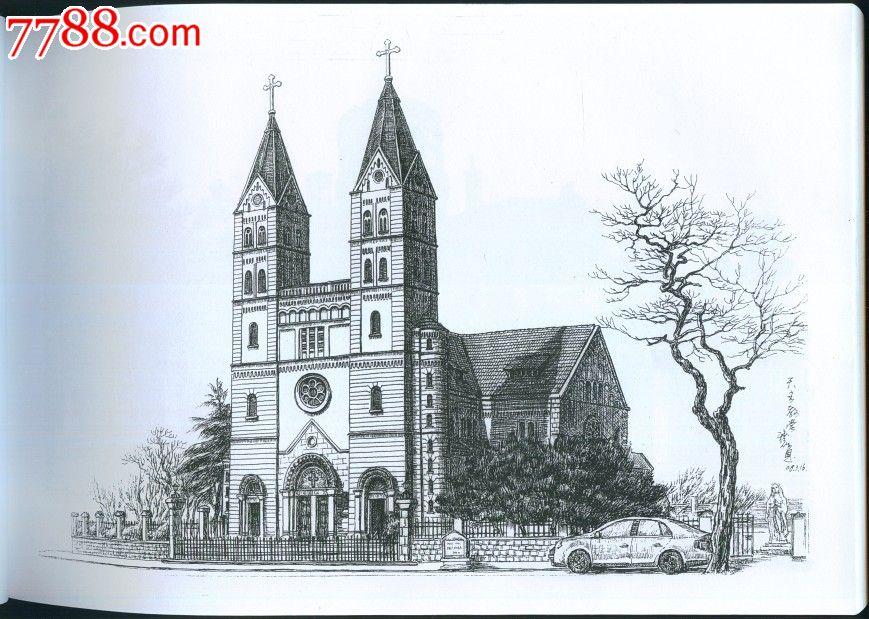 青岛旅游景点建筑风景画(钢笔画)-素描速写画册--s; 建筑钢笔画建筑