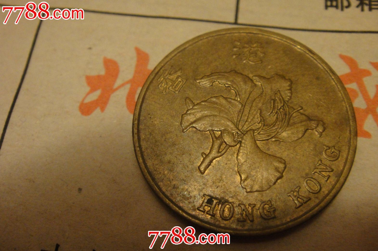 1998年香港5元硬币_1993年香港5毫硬币