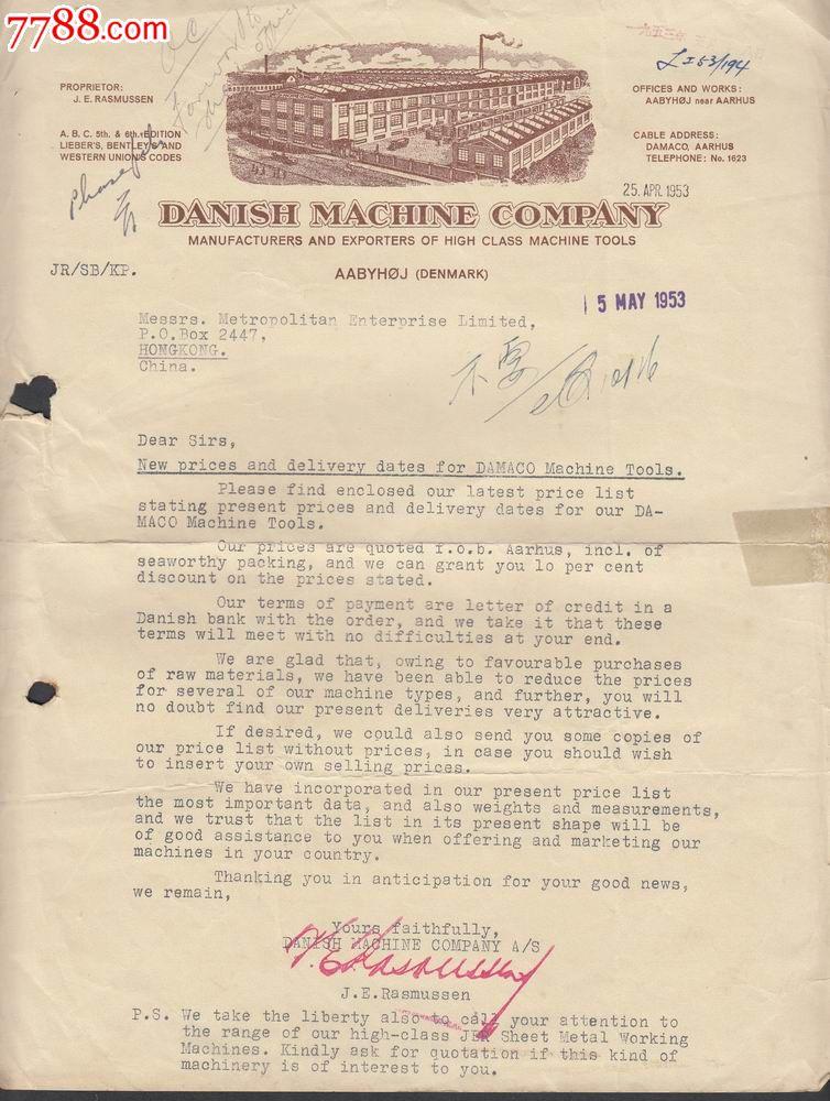 1953年丹麦机器公司致香港英文商业信函一件,有水印