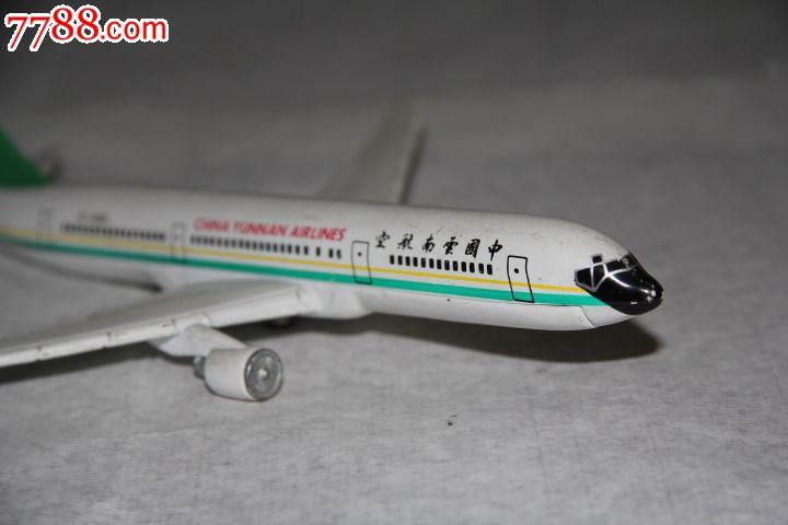 合金云南航空飞机b----2568模型