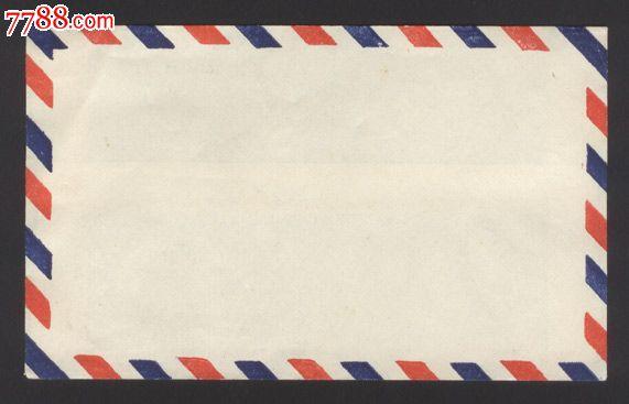 航空空白信封(一个)