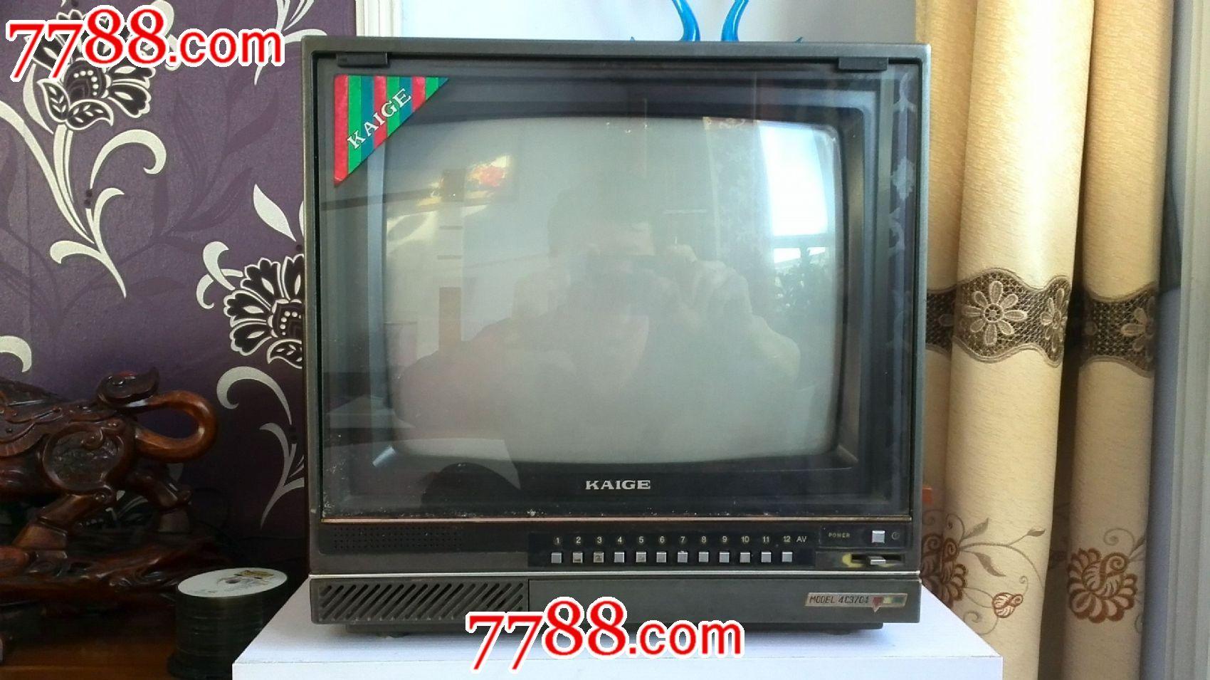 凯歌牌35cm彩色电视机