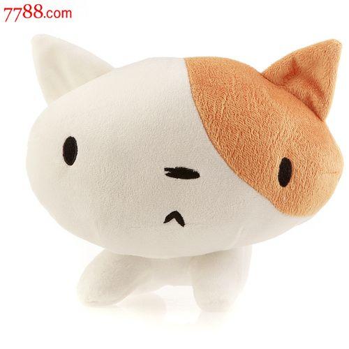 可爱卡通猫咪毛绒玩具大脸猫公仔大花猫玩偶情侣礼物