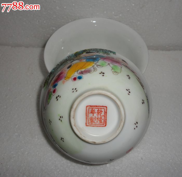 景德镇文革瓷器厂货陶瓷手绘粉彩婴戏图饭碗汤碗大茶碗