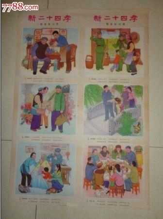 24孝小学生画画图