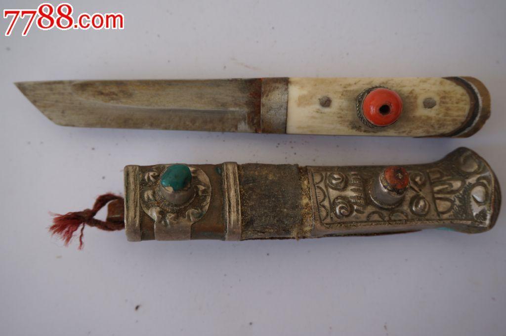 西藏老餐刀9图片