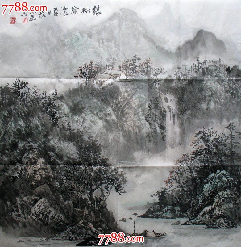古玩字画保真国画水墨斗方山水画黄志君手绘真迹装饰x图片