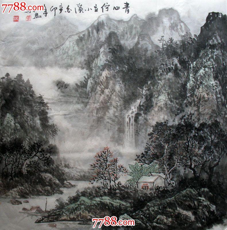 字画保真国画水墨山水画四尺斗方黄志君(军)手绘真迹x图片