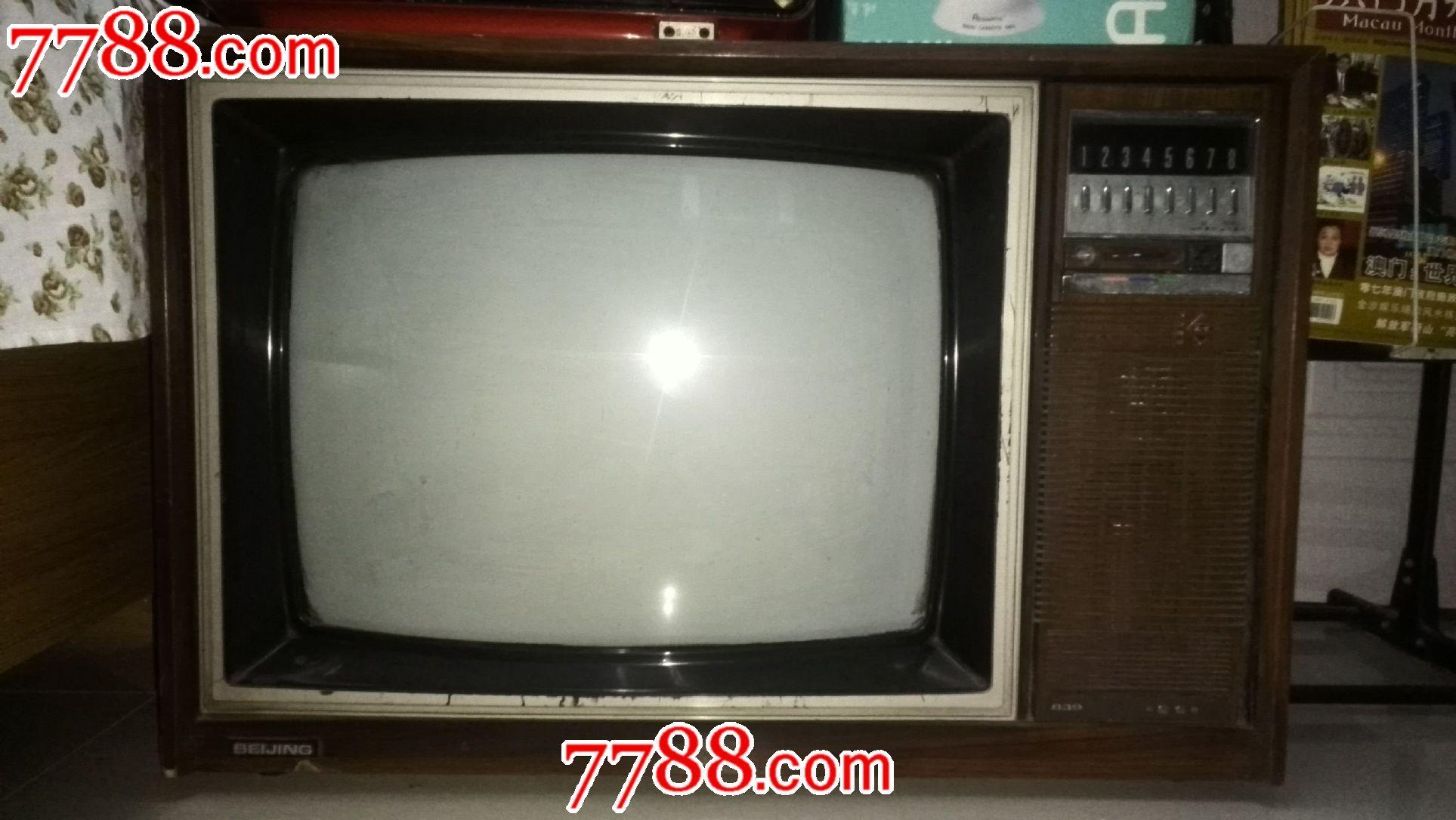 北京牌839型彩色电视机
