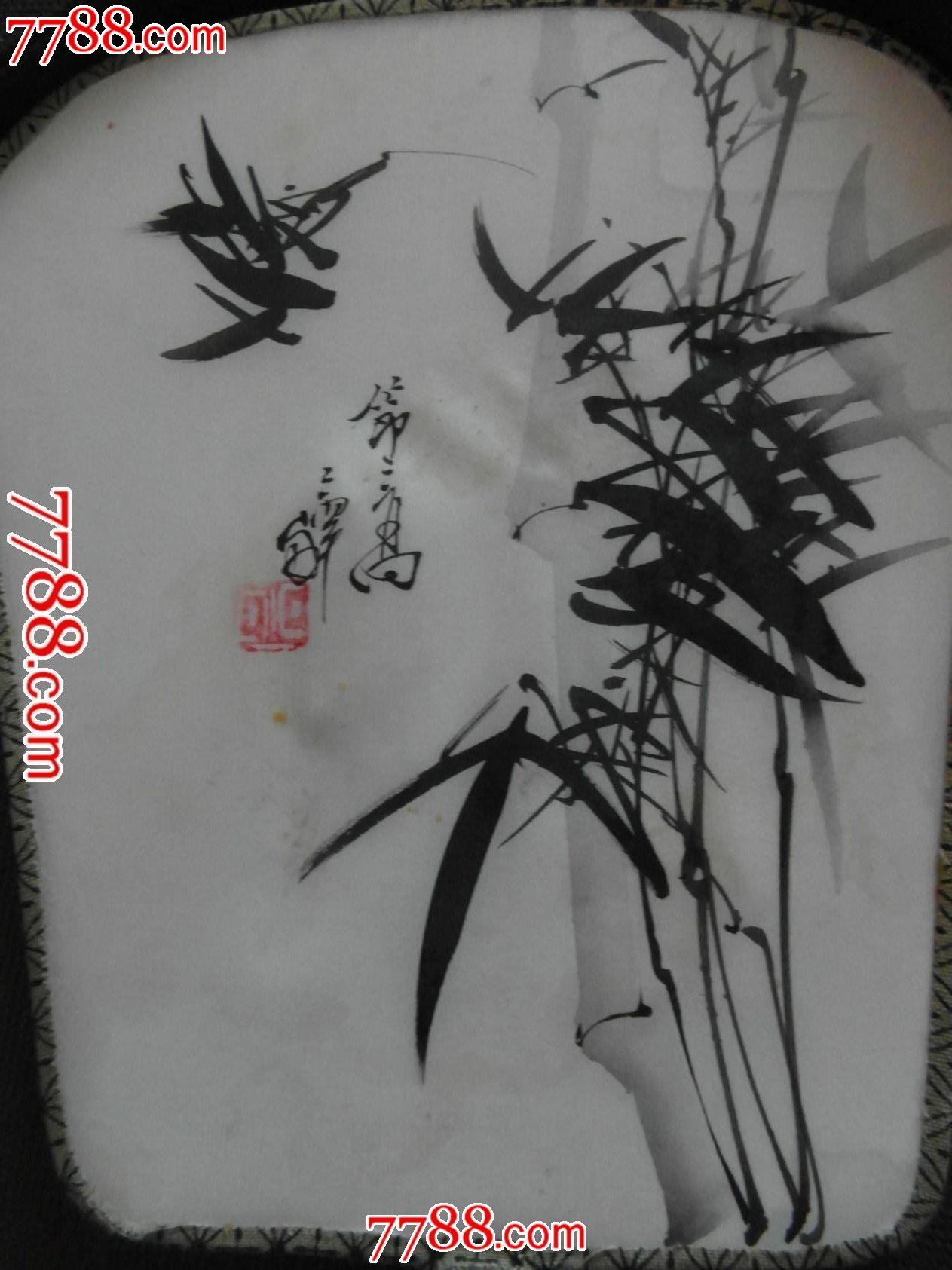 竹子扇图片