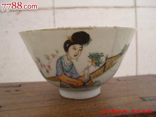 底价汪利记人物茶碗杯汪利记款手绘美女人物茶碗水杯碗老瓷器